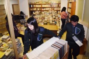 서울도서관 '만인의 방' 철거