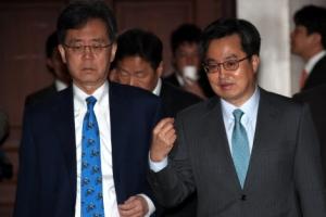 美 관세부과 범정부 총력대응…내주 G20회의 '판가름'