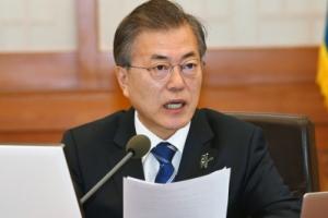 [서울포토] 문재인 대통령, 국무회의 주재