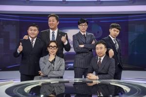 굿바이 '무한도전'...3월말 종영 후 새 프로 예정