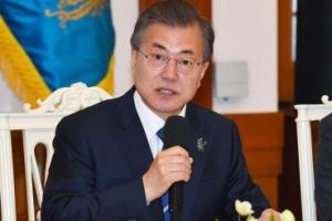 [서울포토] 모두 발언하는 문재인 대통령