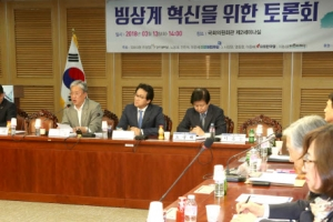 """""""우리 아들처럼 안 되게""""…빙상계 혁신 토론회"""