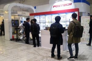 포스텍, 폐열 이용 친환경 신에너지기술 '열전발전 시스템' 개발
