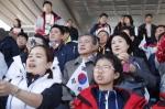 '평창 패럴림픽' 경기에…