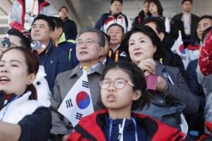 [서울포토] '평창 패럴림픽' 경기에 집중한 문재인 대통령과 김정숙 여사