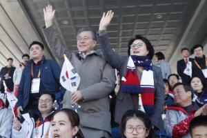 [서울포토] 평창 패럴림픽 관람 온 문재인 대통령 부부