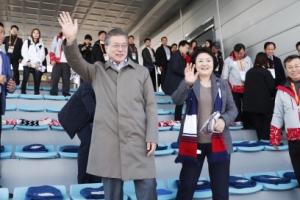 [서울포토] 문 대통령 부부, 평창 패럴림픽 크로스컨트리 예선전 관람