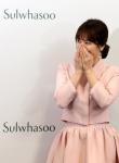 '부끄부끄 새댁' 송혜교…