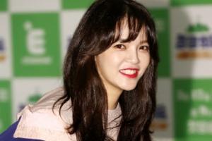[포토] '눈부신 미모' AOA 지민