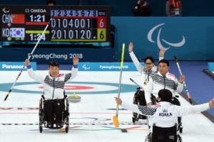[서울포토] '이겼다~' 휠체어컬링 예선 마지막 경기 승리