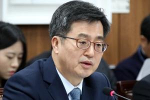 """'주한미군 철수' 논란에 김동연 경제부총리 """"공식적 얘기 아니다"""""""