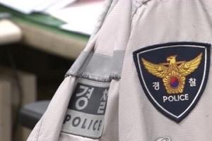 파출소 뒤 도로서 경찰관 총상 입고 숨진 채 발견