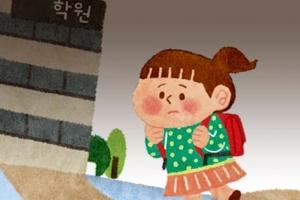 [씨줄날줄] '단돈' 27만 1000원/황수정 논설위원