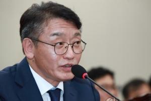법원, 고대영 전 KBS 사장 '해임 효력 정지' 신청 기각