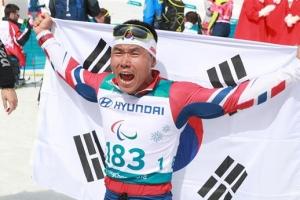 '패럴림픽 첫 금' 신의현을 일으킨 어머니의 한 마디