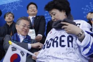 '평창패럴림픽 비공식 마스코트' 김정숙 여사의 특별한 티셔츠