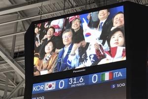 [영상] 키스캠에 잡힌 문재인 대통령 부부 반응