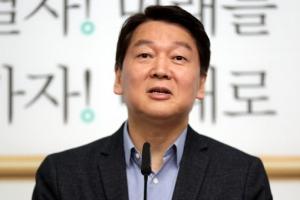 """안철수 """"인재영입 집중""""…한국당엔 '견제구'"""