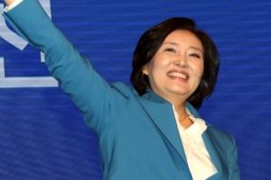 [서울포토] 박영선, 서울시장 출마 공식 선언