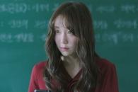 이유영, 김희원 주연작 '나를 기억해' 메인 예고편