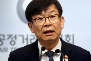 """김상조 """"재벌개혁, 소통만으로 부족…법 제도적 개선 필요"""""""