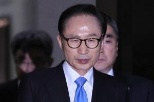 """MB 영장심사 22일 오전 안 열려…법원 """"내일 절차 최종결정"""""""