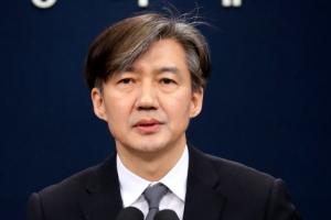 대통령 개헌안 '근로' 용어 '노동'으로…검사 영장청구권 삭제