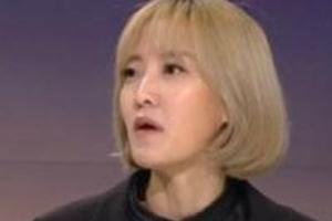 """탁수정 """"도종환 장관 주례 고은""""…가짜뉴스 올렸다가 사과"""