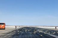 러시아 하늘서 금괴 172개 '우르르'