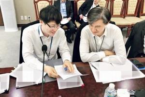 '일베 폐쇄' 요구에 청와대가 내놓은 대답은?