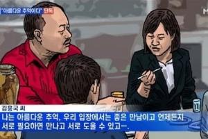 """김흥국, A씨 성폭행 사과 요구에 """"아름다운 추억"""""""