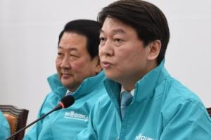 """안철수 """"'부패 몽환' 한국당, 지방선거 후 이슬처럼 사라질 것"""""""