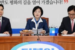 [서울포토] 모두발언하는 추미애 대표