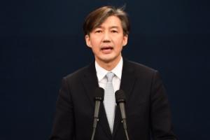 [서울포토] 조국, 대통령 발의 개헌안 설명