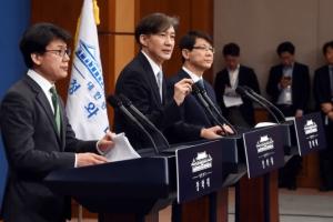 헌법에 '토지 공개념' 명시… 재산권 제한 가능