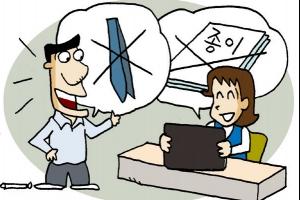 노타이·종이 대신 전자문서·10시 출근… 보수적 '은행 문화' 새바람