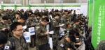 """전역 앞둔 장병 2만여명 """"…"""