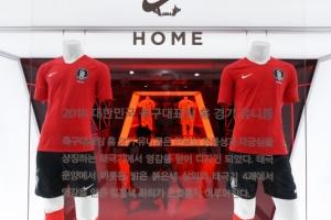 """한국 축구, 월드컵 새 유니폼 공개…""""붉은 상의·검은색 하의"""""""