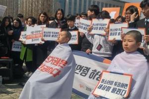 """""""청소년에게도 선거권을""""...삭발 시위 나선 청소년들"""