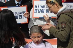 [서울포토] '선거연령 하향 촉구'…삭발하는 청소년