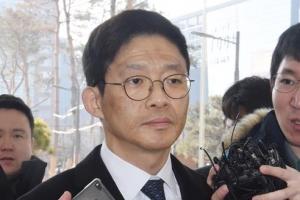 '성추행·인사보복 의혹' 안태근 구속기소 의견…영장청구 예정