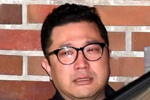 MB아들 이시형 마약 혐의 4년 뒤 소변검사…'추적60분' 부실수사 지적