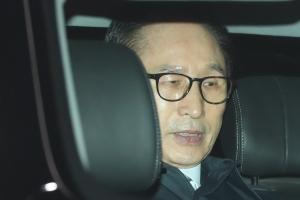 경찰, MB정부 노무현 사찰 의혹 등 진상조사