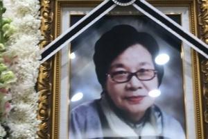 신중현 23일 부인상…한국 최초 여성 드러머 명정강