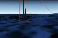 외계인 문명? 태평양서 거대 수중 구조물 발견