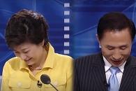 박근혜-MB, 2007년 대선 경선 영상 '화제'