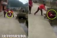 도랑으로 아이 내던지는 중국 여성 '충격'