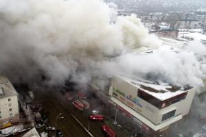 시베리아 쇼핑몰 화재… 최소 64명 사망