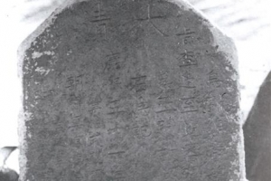 [이덕일의 새롭게 보는 역사] 淸, 국경 획정에 조선 대표 배제해 역관이 참석… 백두산…