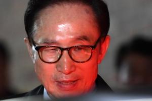 '뇌물' 혐의 MB, 첫 재판 5월3일